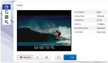 VITEC便携录像机应用于教育行业