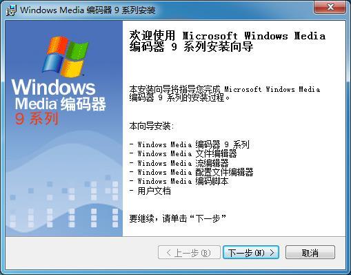 在微软Media Encoder中用DVI2USB3.0采集视音频