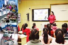 课件实时录制系统的操作使用与交流