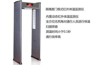 高精度体温检测门