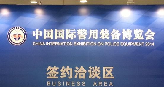 艾普飞采集卡的最新设备在第七届中国国际警用