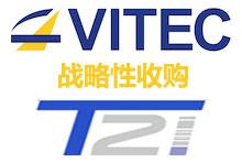 Vitec收购T21